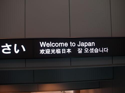 おかえりなさい 韓国 語